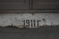 Дом братьев Сейлановых (Табидзе) Надпись перед входом