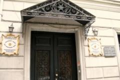 Дом литературных взаимосвязей (,,Кавказский дом,,) на ул.Галактиона.