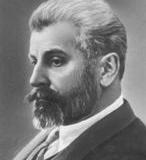 Иван Дмитриевич Орахелашвили