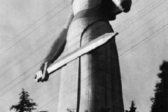 Вариант 1963 года