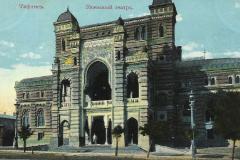 Казенный театр. Открытка начала XX века