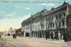 Головинский проспект Артистический театр. Открытка начала XX века.