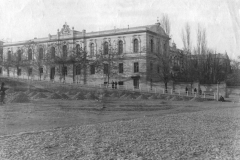 Здание Первой Классической Гимназии
