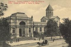 Церковь Кашвети и Зал Славы(слева)