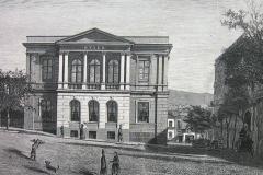 Кавказский музей
