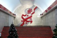 Интерьер метро Площадь Свободы