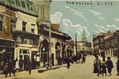 Улица Армянский базар после реконструкции