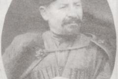 Иетим Гурджи