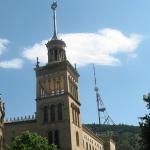Здание Академии Наук современный вид
