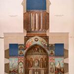 Сионский собор, роспись.Рисунок Григория Гагарина