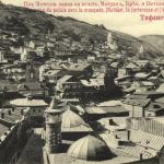 Открытка. Из Метехского замка на мечеть, Майдан, Крепостную и Петхаинскую церковь.