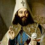 Католикос-Патриарх Антоний II