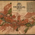 1924 План Тбилиси