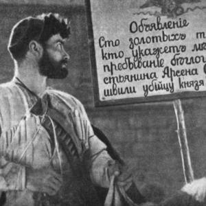 Арсен Одзелашвили
