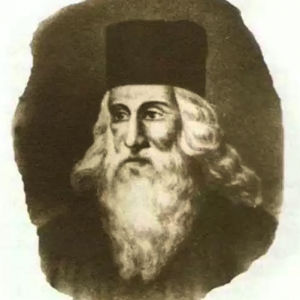 Сулхан-Саба Орбелиани
