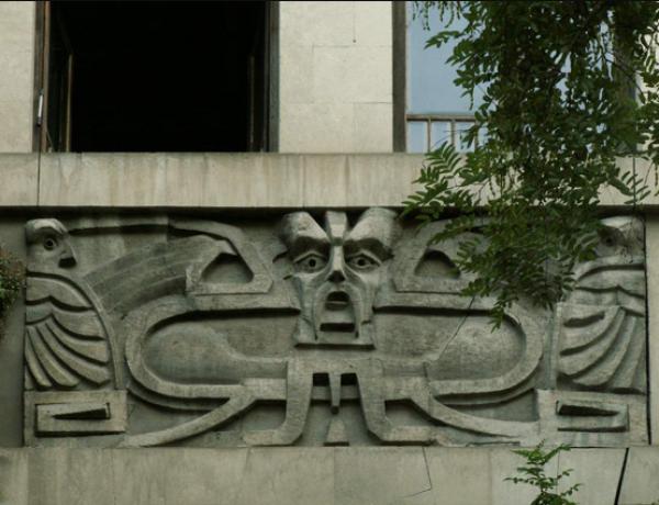 Дом мадам Бозарджанц  (Чонкадзе)