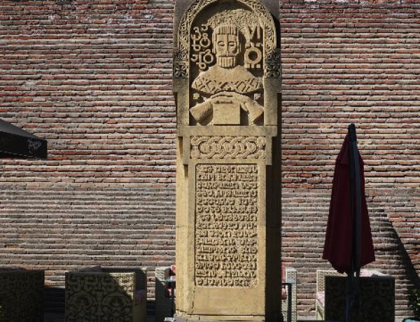 Памятник первой типографии