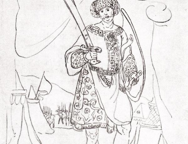 Дворец Царя Ростома
