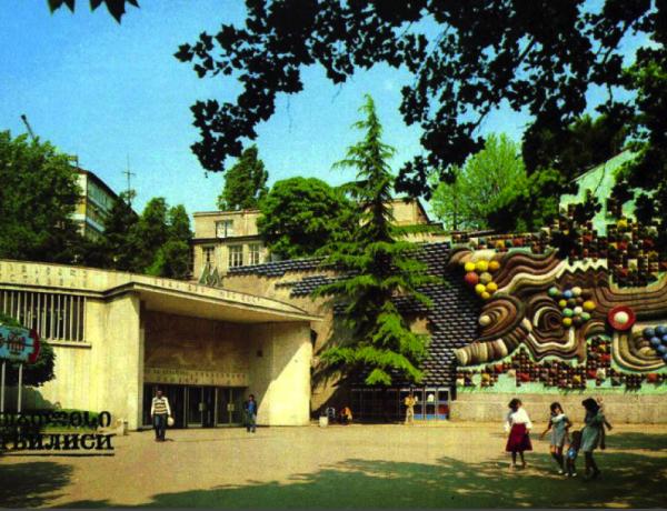 Станция метро «Руставели»
