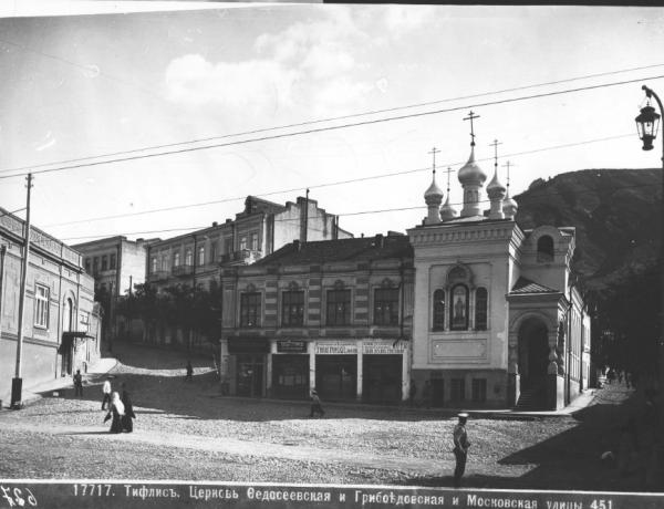 Православная церковь св. Феодосия Черниговского (закрыта)