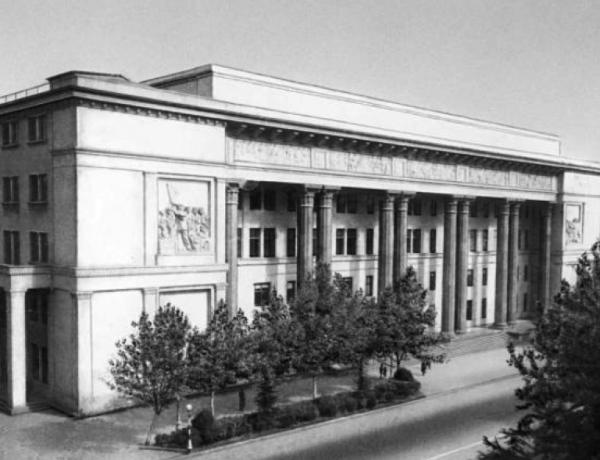 Бывший Грузинский филиал института марксизма-ленинизма при ЦК КПСС