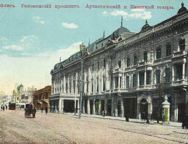 Академический театр им. Шота Руставели