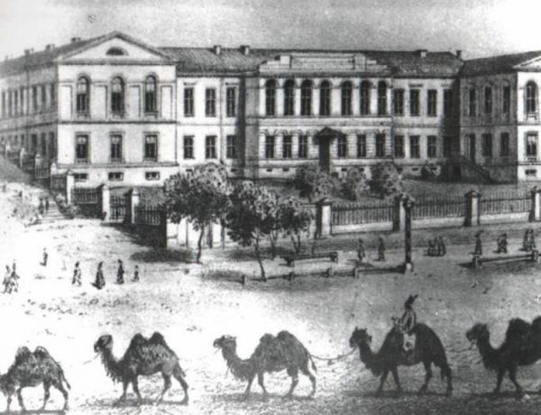 Школа №1 (Тифлисская гимназия)