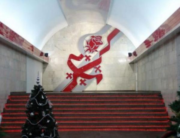 Метро Площадь свободы (Площадь Ленина)