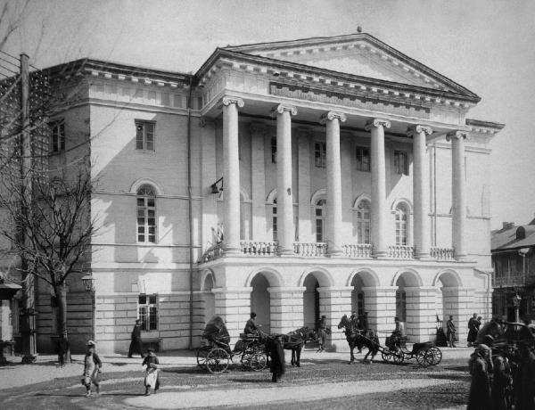Музей искусств Грузии (Православная духовная семинария)
