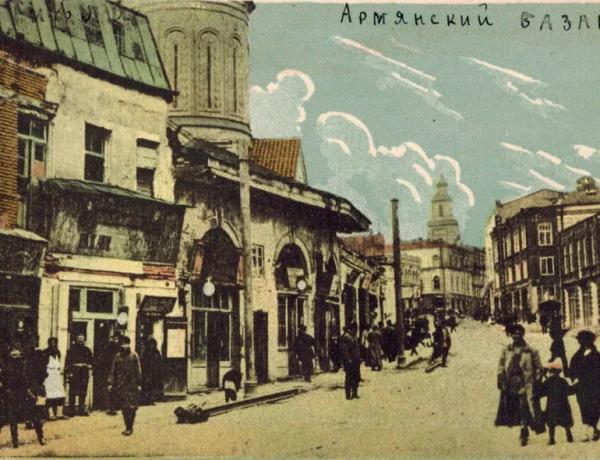 Улица Коте Абхази
