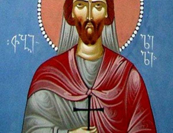 Часовня святого Або Тбилисского